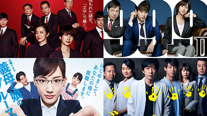 The top 10 Japanese dramas of 2018 | SBS PopAsia