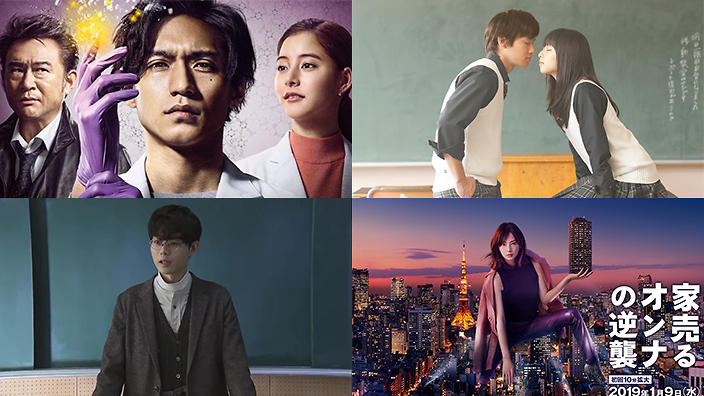 Watch dating on earth eng sub