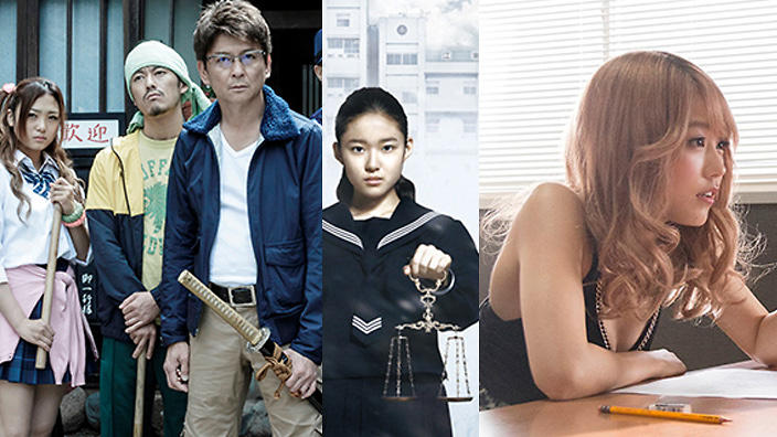 Top 10 Must-See Japanese Films From 2015  Sbs Popasia-1446