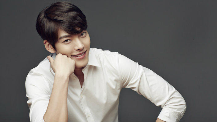 Actor Kim Woo Bin Diagnosed With Cancer
