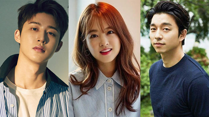 Korean Celebs Donate To Support People Affected By Coronavirus Sbs Popasia