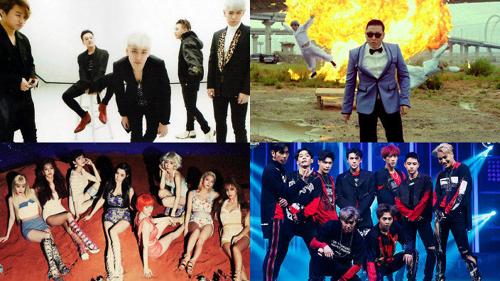 The  K Pop Artists With The Most Music Show Wins