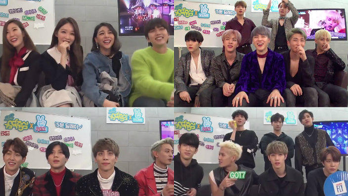 VIDEO: BTS, GOT7, Infinite, Monsta X & more react to their own