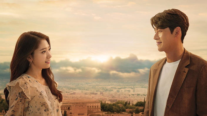 5 reasons to watch 'Memories of the Alhambra' | SBS PopAsia
