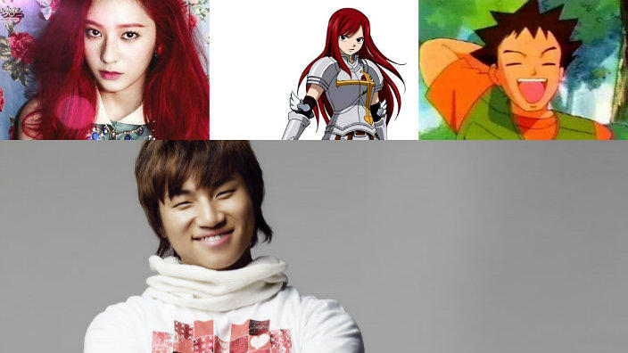 Anime Characters Don T Look Asian : K pop stars look like anime characters sbs popasia