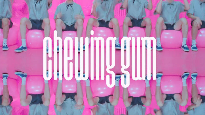 VIDEO NCT Dream Drop Teasers For Upcoming Debut Track Chewing Gum