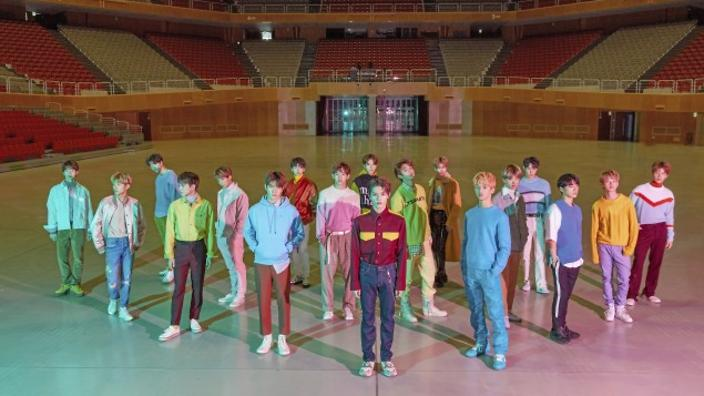 A beginner's guide to NCT   SBS PopAsia
