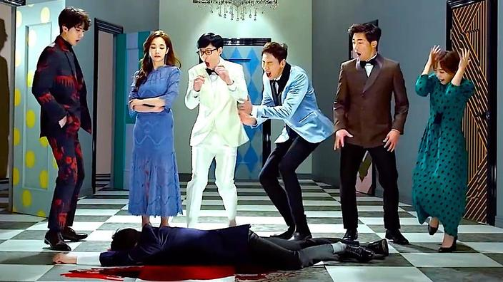 5 reasons to watch new Korean variety show