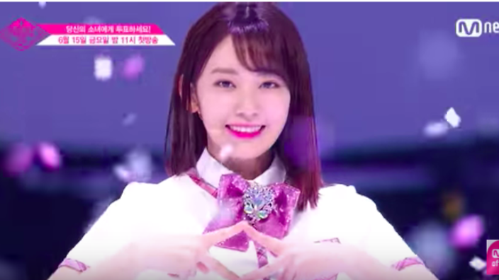 m countdown reveals the theme song to produce 48