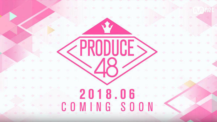 Produce 48's winning group will receive a VERY long contract