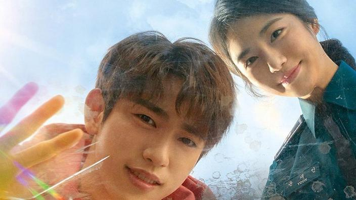 WATCH: Romance blossoms with GOT7's Jinyoung in new K-drama
