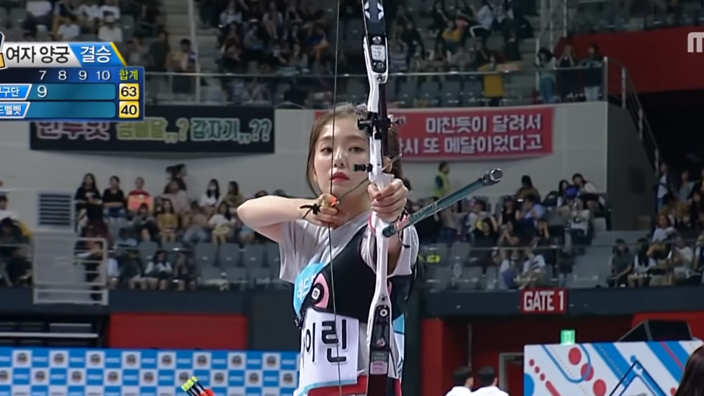 WATCH: Red Velvet's Irene cracks a camera lens with a perfect bulls