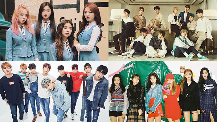 9 rookie groups you should know   SBS PopAsia