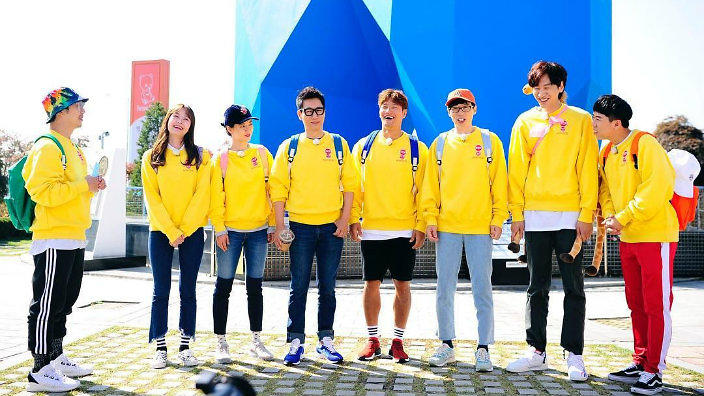 Theyre here the running man cast are in australia and omg the running man cast are in australia and omg sbs popasia stopboris Image collections