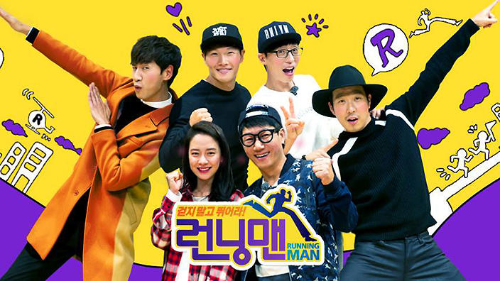 8 variety shows to get on your watch-list | SBS PopAsia