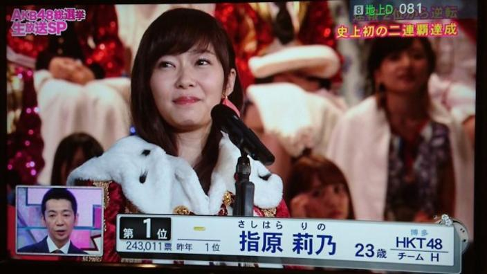 AKB48's annual Senbatsu General Election results are out