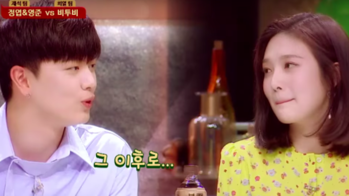 We got married sungjae and joy ep 16 eng sub dailymotion