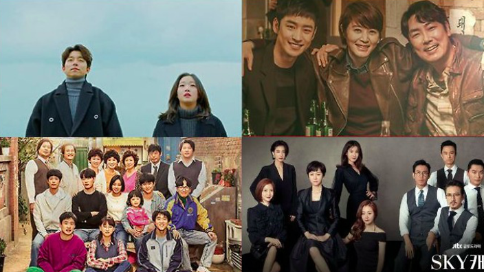 The 10 highest rated K-dramas you have to watch | SBS PopAsia