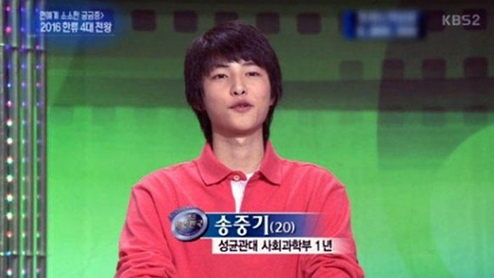 VIDEO: Old clip of actor Song Joongki on a quiz show