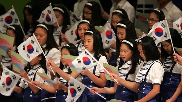 South Korean independence day