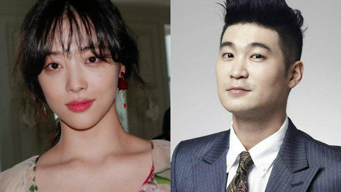 Fx sulli and choiza dating games
