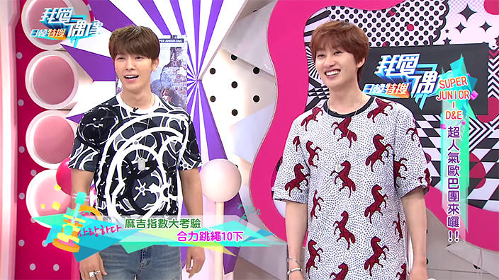 donghae and eunhyuk dating