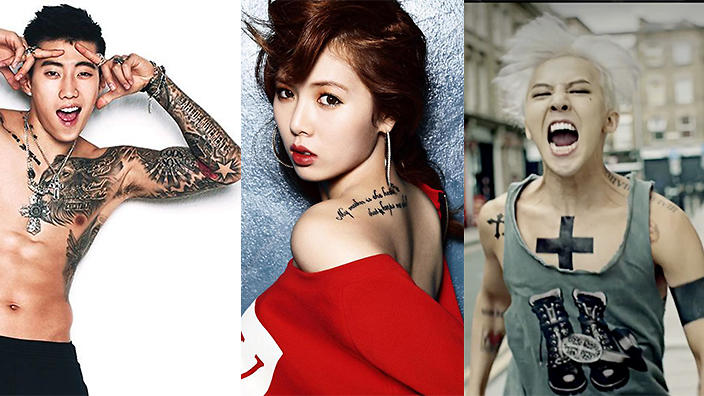 18 Idols With Impressive Tattoos Sbs Popasia