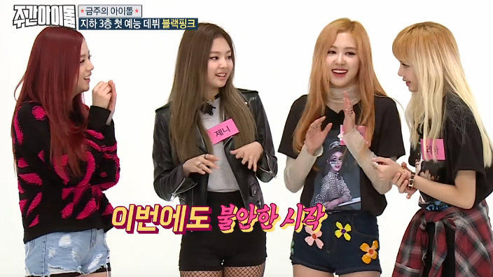 Black Pink perform an awesome acapella version of 'Stay' on