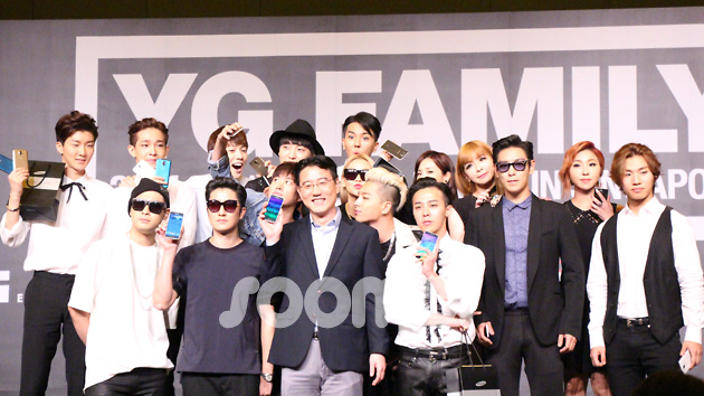 YG Family tour press conference