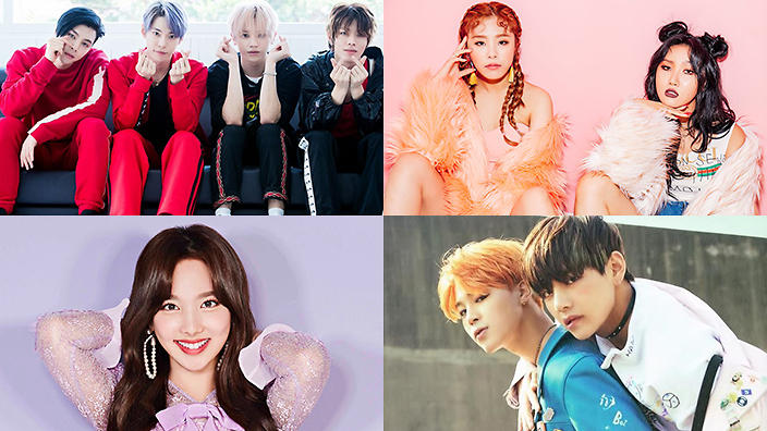 K Pop Idols Born In The Year Of The Pig Sbs Popasia