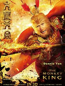 The Monkey King 2013 poster