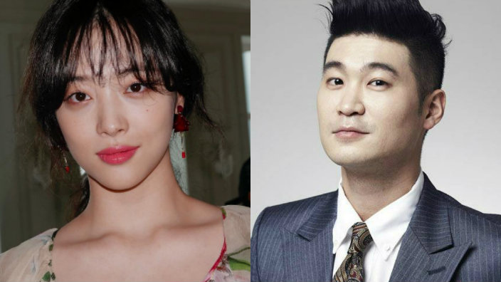 Fx sulli dating scandal. Comrades with readers will help to hillsong college coaches 2017 toute léquipe sera.