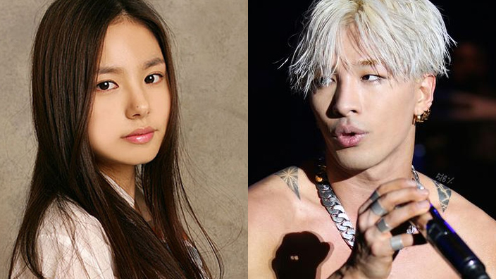 min hyo rin taeyang dating Big bang's taeyang marries actress min hyo-rin in k-pop 'wedding of the year' boy band singer, who met south korean actress while making 2014 music video and started dating the next year, tie the knot in low-key church ceremony.