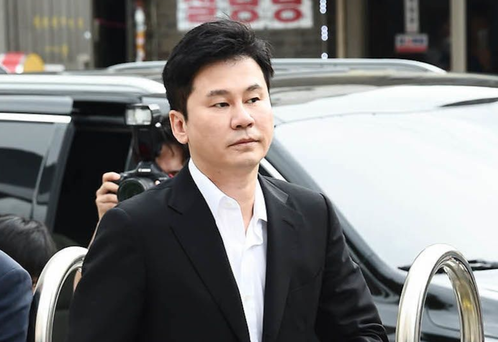 Police Forward Yang Hyun Suk To Prosecution For Interfering In B I Investigation Sbs Popasia