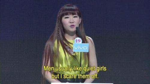 If You Are The One scare off men