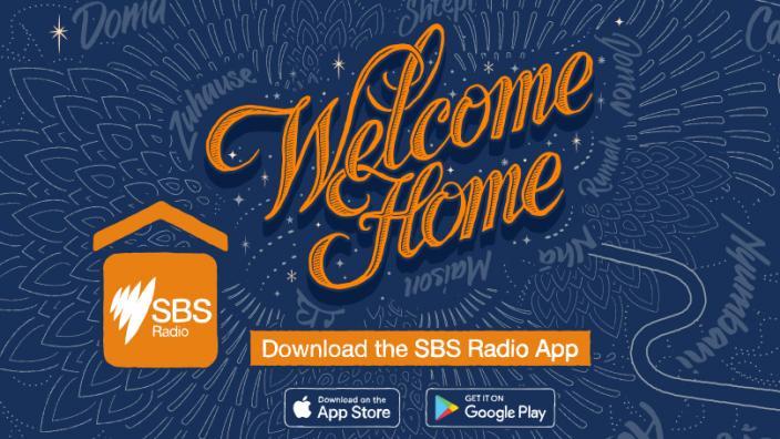 Download SBS Radio's FREE mobile app | SBS Radio