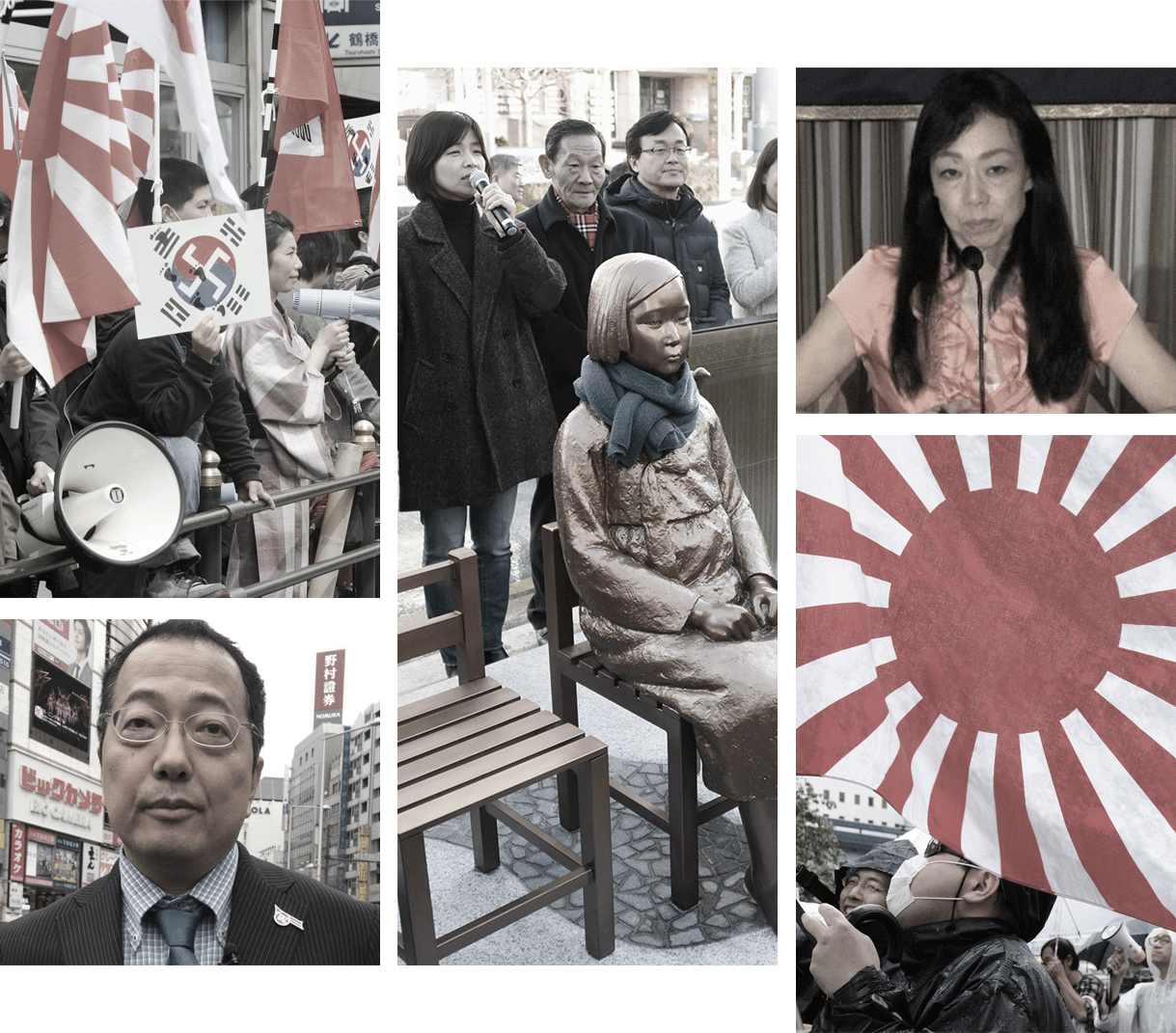 Left: Tetsuhide Yamaoka (Photo: ABC News), below Zaitokukai protesters in Osaka, Japan (Photo: Kyodo News).Centre: The comfort women statue near the Japanese consulate in Busan, South Korea (Photo: Kyodo News).Right: Yumiko Yamamoto (Photo: YouTube) above Zaitokukai protesters in Osaka, Japan (Photo: Kyodo News)