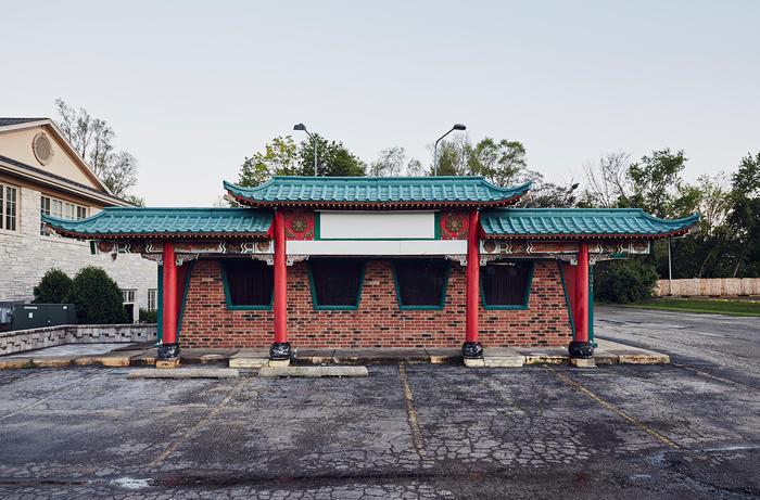 Old Pizza Hut
