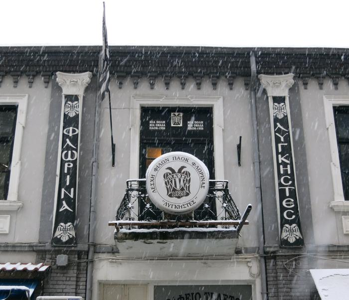 A building in Florina, Greece with the PAOK FC logo. The double-headed eagle logo honours the club's refugee roots in Turkey.