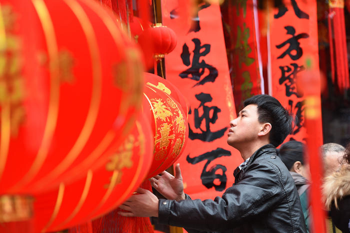 This year, Lunar New Year will be officially fall on Saturday 28 January.