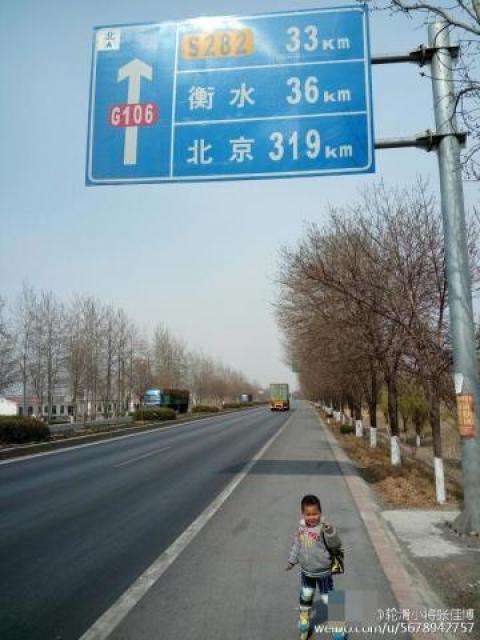 Boy on the highways