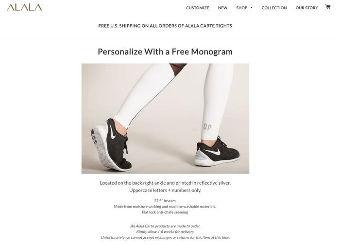 alala customisable active wear activewear screen capture