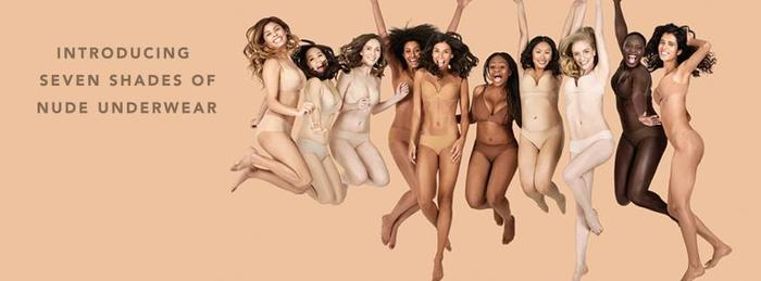 Naja nude for all campaign