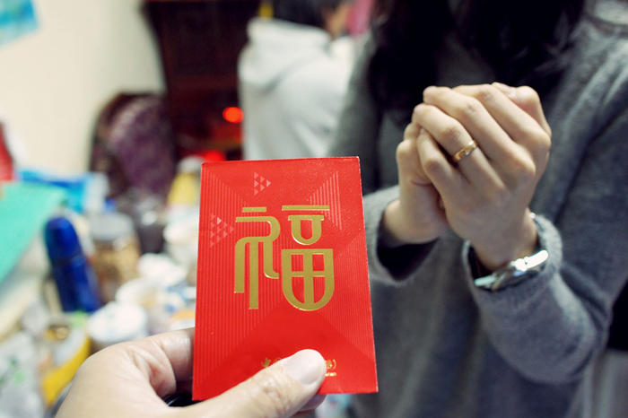 """""""Plus, if you're very lucky, you'll receive red packets with money inside – a brilliant example of the practical nature of Chinese generosity."""""""