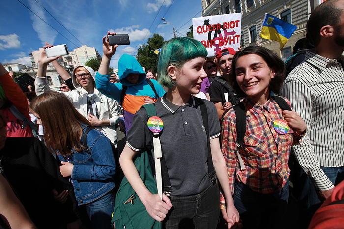 Gay pride parade in Ukraine