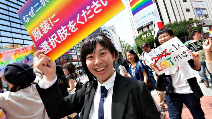 Tokyo Rainbow Pride Parade 2017