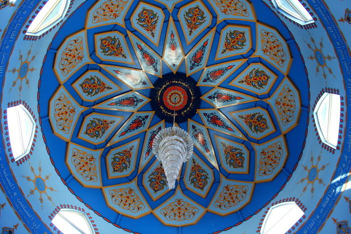The dome inside Lakemba mosque. Matthew Perkins/flickr, CC BY-NC