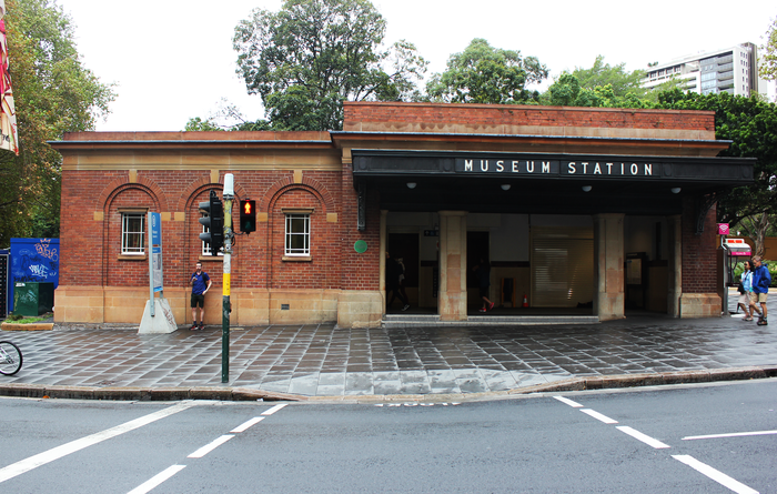 Museum Station was another beat at the south end of Hyde Park, but was much more private than St. James Station.