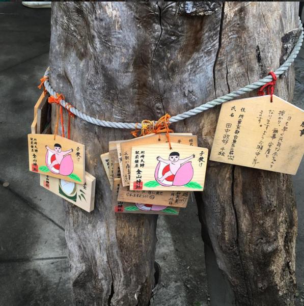 Tree at Kanamara Matsuri Festival