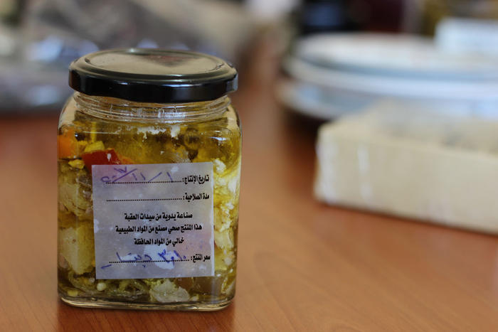 Women's Business: Supporting Artisanal Trade in Jordan